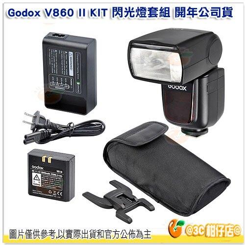 神牛 Godox V860 II KIT 2代鋰電閃光燈套組 開年公司貨 TTL高速同步 Canon