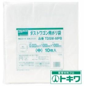 TRUSCO ダストワゴン用ポリ袋 中 1000X1000 10枚入 TDSW-MPB ( 3363121 )