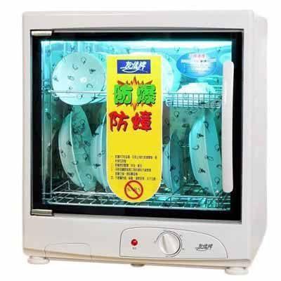 *紫外線殺菌消毒 *防蟑設計 *隔離紫外線防爆安全玻璃 *不鏽鋼內裝,衛生抗菌耐刷洗