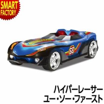 ロードリッパー 車 おもちゃ ミニカー トイカー ハイパーレーサー