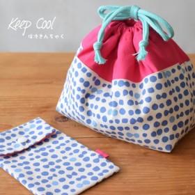 丸洗いOK☆ 氷の粒のようなランダムドットの保冷巾着(ピンク)保冷剤ケースのセット ランチバッグ お弁当袋