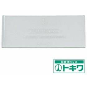 TRUSCO バンラックケースA型引出用仕切板 A-2 ( 5019982 )