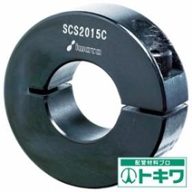IWATA スタンダードスリットカラー ノーマル 黒染め 内径6 SCS0608C ( 4848721 )