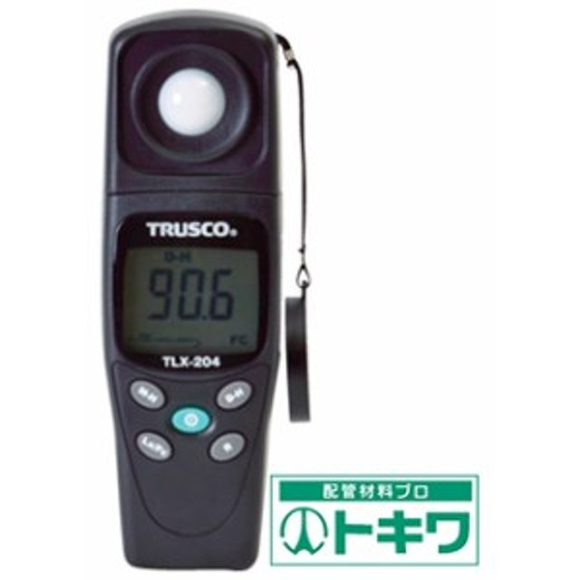 TRUSCO デジタル照度計 TLX-204 ( 4027108 )