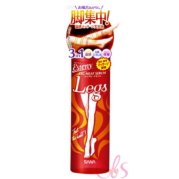 SANA 莎娜 Esteny 腿部按摩凝露 190ml ☆艾莉莎ELS☆