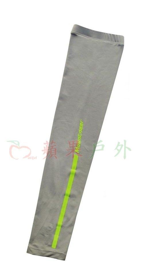 【【蘋果戶外】】山林 11K99-08 淺灰 Mountneer 中性款 抗UV冰涼反光防曬袖套 單車袖套 機車袖套