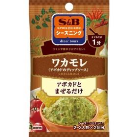 ヱスビー食品 シーズニング ワカモレ 12g