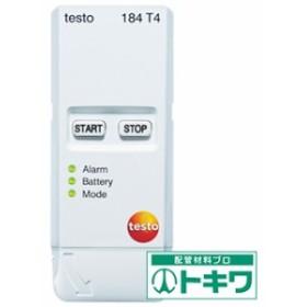 テストー 超低温用データロガ TESTO184T4 ( 4941624 )