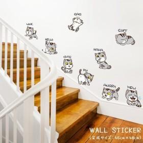 ウォールステッカー ウォールシール 猫 ねこ ネコ キャット 表情 英語 大きめ 壁紙シール ステッカー シール 壁面装飾 壁装飾 装飾 飾り付け P