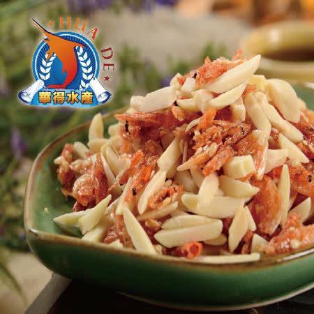 ★ 台灣櫻花蝦屬於深海蝦類珍品 ★ 風味獨特,口感一流,營養價值極高 ★ 完整保存來自山與海的原味 ★ 收到後需冷藏