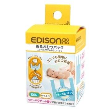日本 Edison 便利防臭微香尿布處理袋100枚入