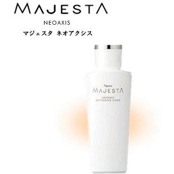 ナリス化粧品 MAJESTA NEOAXIS/マジェスタ ネオアクシス ホワイトニングコンク (薬用 美白ふきとり用化粧水) 180ml 美容 スキンケア