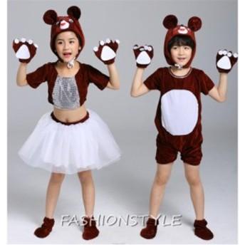 動物仮装 動物衣装 クリスマス コスプレ 子供服 男の子 女の子 パーティー 発表会 舞台 キッズ 熊仮装
