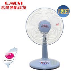 G.MUST台灣通用 12吋 桌扇/風扇 GM-1203