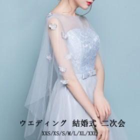 イブニングドレス 著痩せ 二次會 レース ブライズメイドドレス ドレス 花嫁 ブライズメイド ミモレ 結婚式 セレモニー フォー