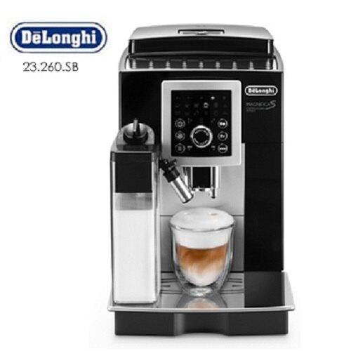 ★2018/5/15前送好禮~ Delonghi ECAM 23.260.SB 欣穎型 全自動義式咖啡機