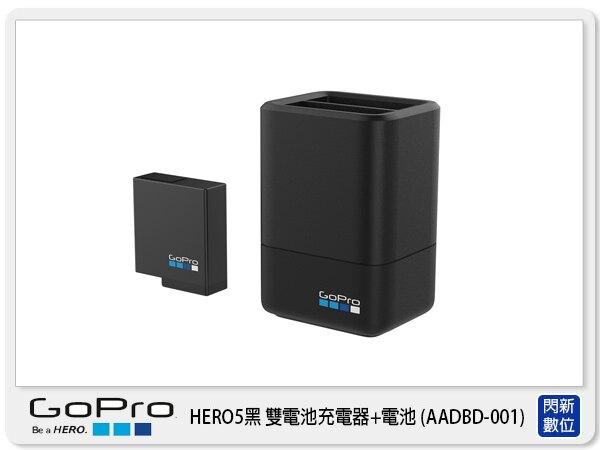 【銀行刷卡金回饋】GOPRO AADBD-001 雙電池充電器+電池 原廠(AADBD001,公司貨)HERO5 HERO6 HERO7