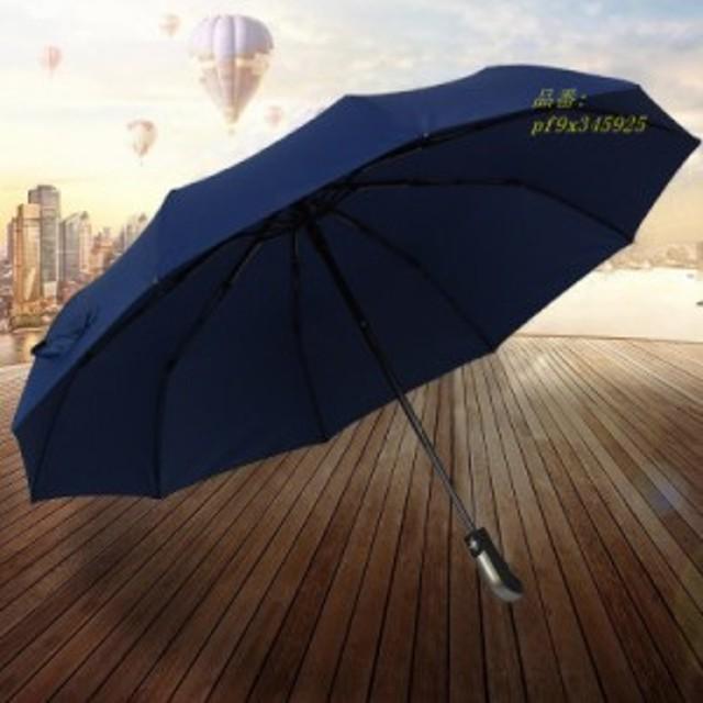 傘 折りたたみ傘 ワンタッチ自動開閉 丈夫 10本骨 大きい傘面 高強度グラスファイバー 耐風傘撥水性 晴雨兼用