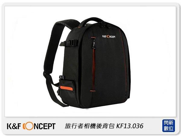 【銀行刷卡金+樂天點數回饋】K&F Concept 旅行者 專業攝影單眼相機後背包(KF13.036 , 公司貨)