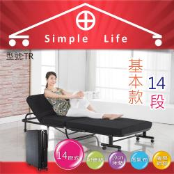 Simple Life 14段單人折疊床(簡易組裝)-TR