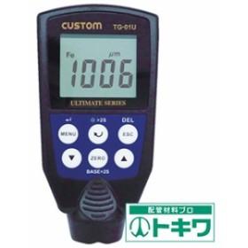 カスタム 膜厚計 TG-01U ( 4917499 )