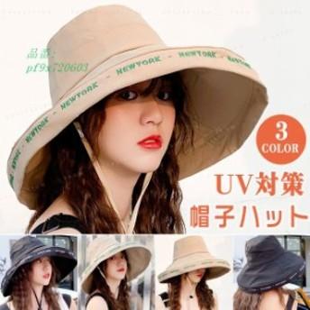 帽子ハット レディース 小顔効果抜群紫外線対策 熱中症予防 夏 日焼け防止 おしゃれ 取り外すあご紐 日よけつば広 可愛い