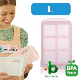 [ Baby House ] 愛兒房 JMGreen 新鮮凍RRE副食品冷凍儲存分裝盒(冷凍盒冰磚盒) Large–大 買4贈送 :不銹鋼湯匙(1入) JM GREEN【愛兒房生活館】