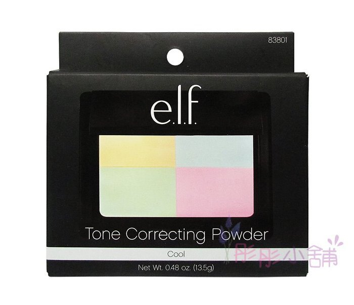 e.l.f. Tone Correcting Powder 膚色修正蜜粉餅 四色粉餅 13.5g 2016年10月製造