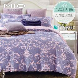 MIO 米奧   淡淡的愛戀  頂級雙人100%天絲TENCEL六件式兩用被床罩組