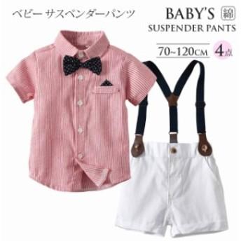 即納男の子スーツキッズスーツ子供 フォーマル ロンパース ベビースーツ 4點セットシャツ+サスペンダー+蝶ネクタイ+パンツ新生児