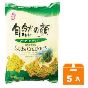 中祥 自然之顏 紫菜蘇打餅乾(袋裝) 310g (5入)/箱【康鄰超市】