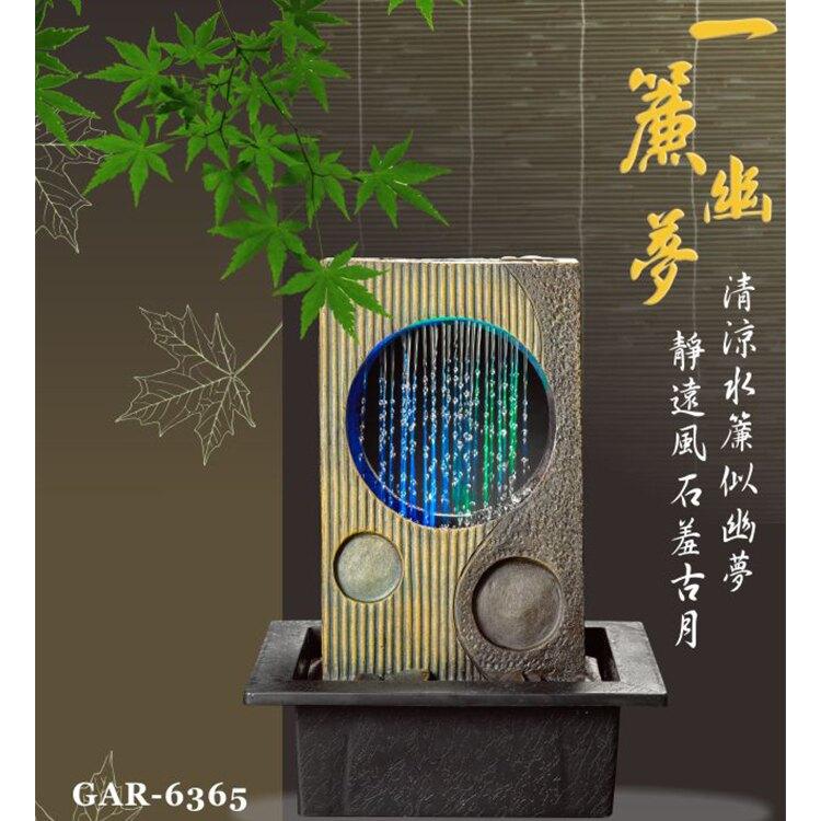 KINYO 耐嘉 GAR-6365『一簾幽夢』流水飾品系列 開運流水組 招財 風水聚寶 流水盆 時來運轉 流水擺飾 情境燈 居家 開店
