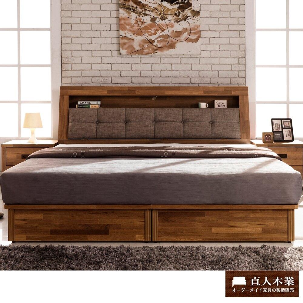 直人木業  KELT積層木6尺雙人抽屜床組 床底有2個收納抽屜
