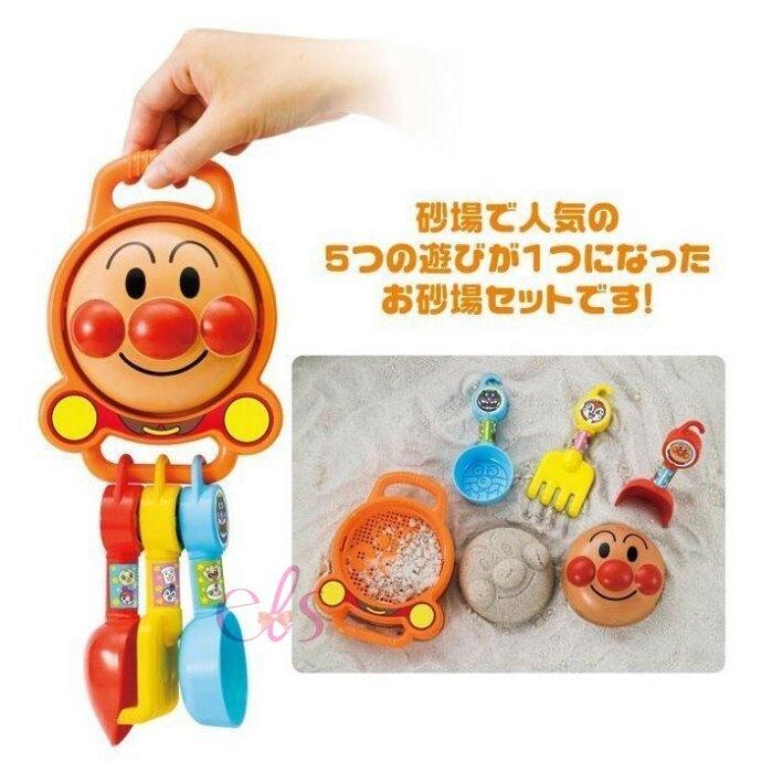 日本ANPANMAN 麵包超人 海邊玩沙/砂場沙灘挖沙玩具組/挖砂/玩沙/玩砂/洗澡/勺子(5件) ☆艾莉莎ELS☆