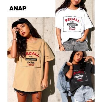 【セール開催中】ANAP(アナップ)刺繍BIG Tシャツ