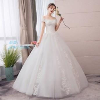 ウェディングドレス オフショルダー Vネック ブライダルドレス ホワイトドレス 花嫁 編み上げ Aラインドレス 結婚式ドレス 披露宴