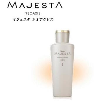 [ふつう〜乾性、脂性乾性肌向け]ナリス化粧品 MAJESTA NEOAXIS/マジェスタ ネオアクシス ローションNI/ローションN1(保護化粧水) 180ml