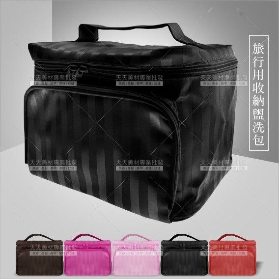 手提化妝包(單入)收納旅行盥洗包[40621]