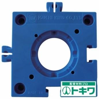 ISB イグチベアー取付ベース パズル青色 PZ75-BL ( 4807651 )