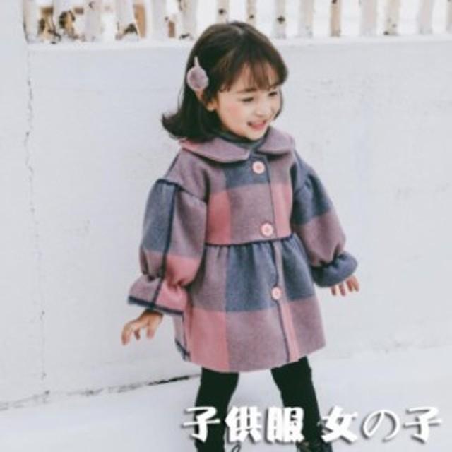 ダッフルコート 子供コート 80cm-120cm 韓國風 秋冬 キッズ ダッフルコート アウター 可愛い 子供服 チェック柄 女