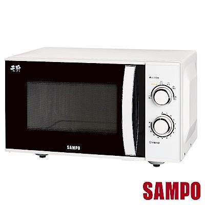 SAMPO聲寶25L平台式微波爐 RE-N725PR