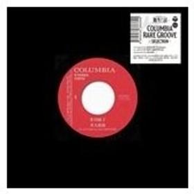 米川敏子[初世] 斉太郎節 (A to Z Edit by DJ CHINTAM) / 磯浜盆唄 7inch Single