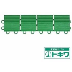 テラモト ユニットターフα中ふちメス MR-001-294-9 ( 4096631 )