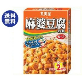 【送料無料】丸美屋麻婆豆腐の素甘口162g×10箱入
