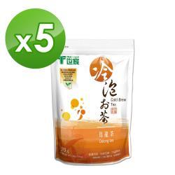 【T世家】烏龍茶冷泡茶2.5g * 20入(5入組)