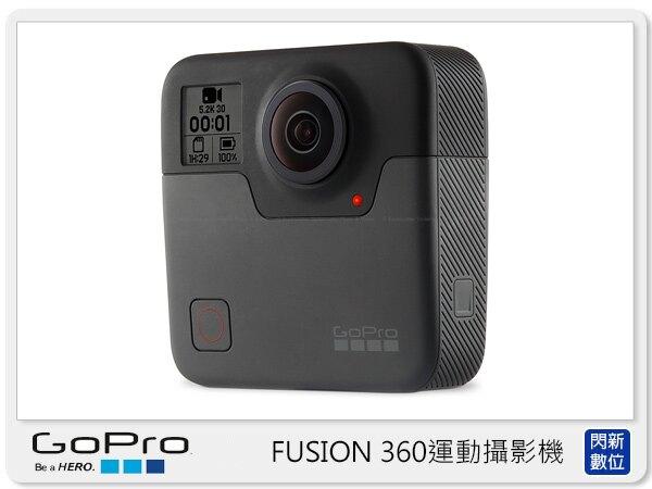 【滿3000現折300+點數10倍回饋】GoPro FUSION 360 運動攝影機 防水 全方位 全景 攝影機 (台閔公司貨)