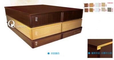 床底 單人床架 單人柚木色3.5尺木心6分床底 新品【奇一家具 】 (G010-128)南部免運費