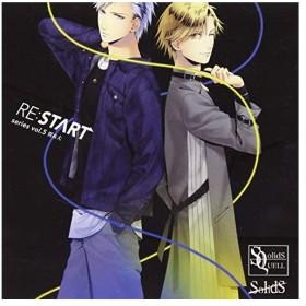 【取寄商品】CD/奥井翼(CV:斉藤壮馬)、村瀬大(CV:梅原裕一郎)/SQ SolidS 「RE:START」 シリーズ5