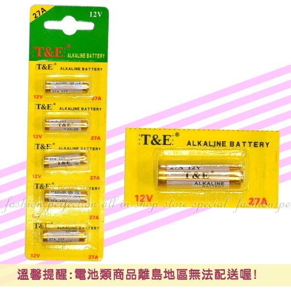 鹼性電池27A 防盜器遙控器電池 汽機車遙控器電池L828【GU235】 123便利屋