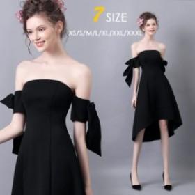 ブラック ドレス ワンピース ベアトップ スタイリッシュ パーティードレス ブラックドレス 結婚式二次會 お呼ばれ レディースド
